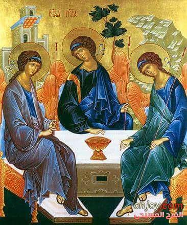أيقونة الثالوث القدوس