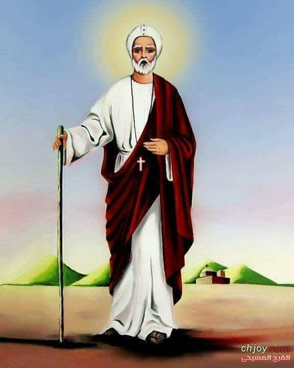 شهيد عيد دخول السيد المسيح ارض مصر