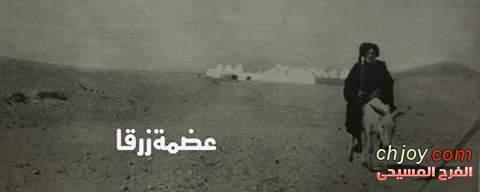 صحراء ودير وكاهن