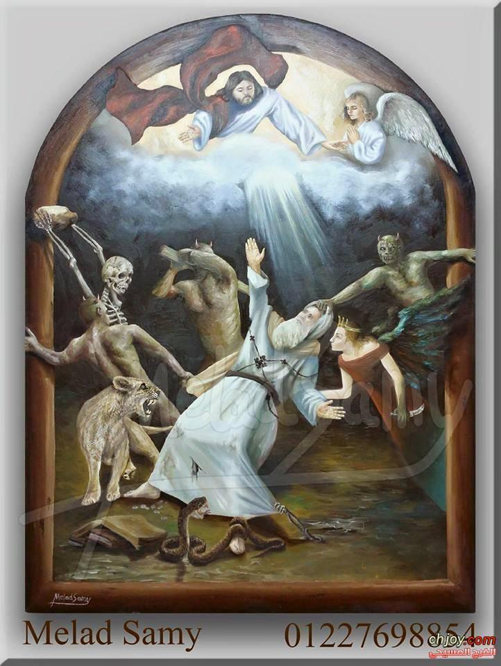 حروب الشيطان مع الانبا انطونيوس
