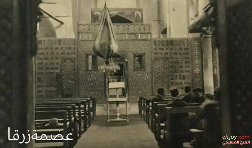 صورة نادرة لكنيسة ابو سرجة بمصر القديمة
