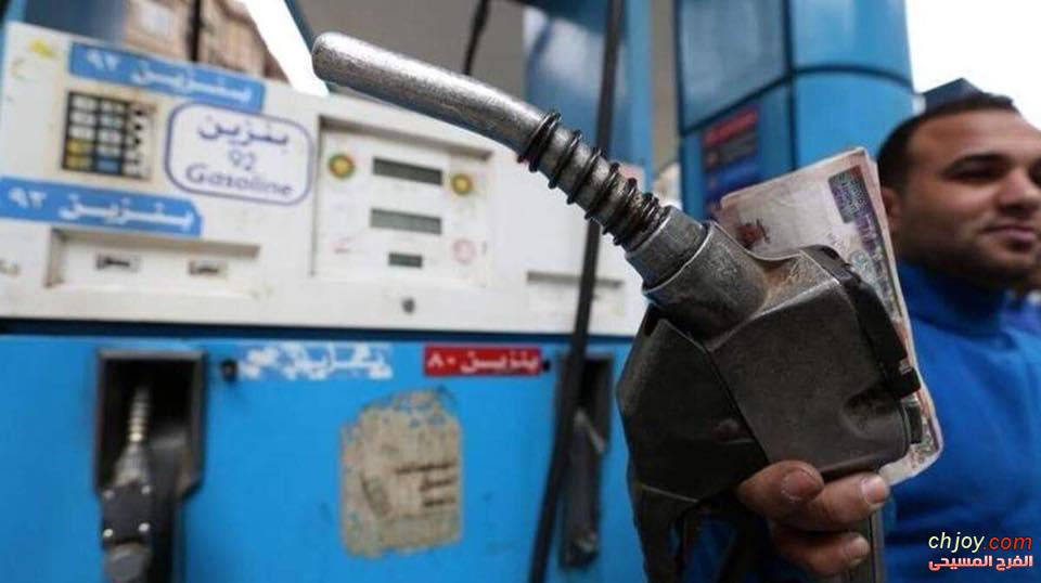 نصلى لاجل المتضررين من ارتفاع اسعار الوقود