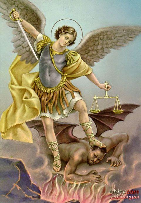 الاحتفال بعيد رئيس الملائكة ميخائيل الشفيع فى جنس البشر
