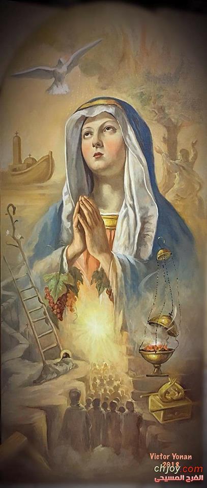 لوحة تجمع كل رموز العذراء مريم