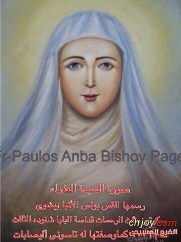 صورة السيدة العذراء مريم كما وصفتها  تاسونى اليصابات