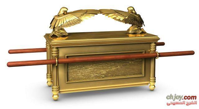 صورة لتابوت العهد