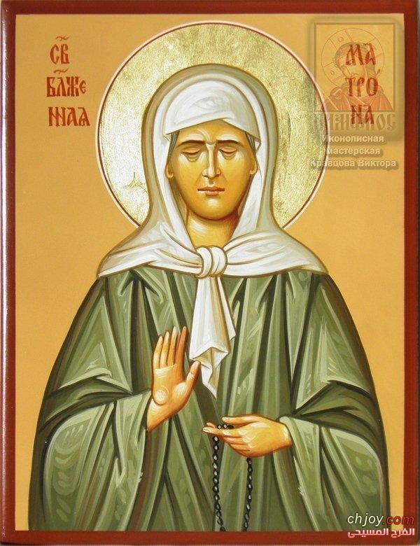 صور القديسة مطرونة العمياء St . Matrona