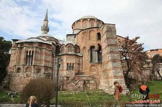 """كنيسة """"المسيح المخلص"""" في هورا تركيا أو كنيسة تشورا"""