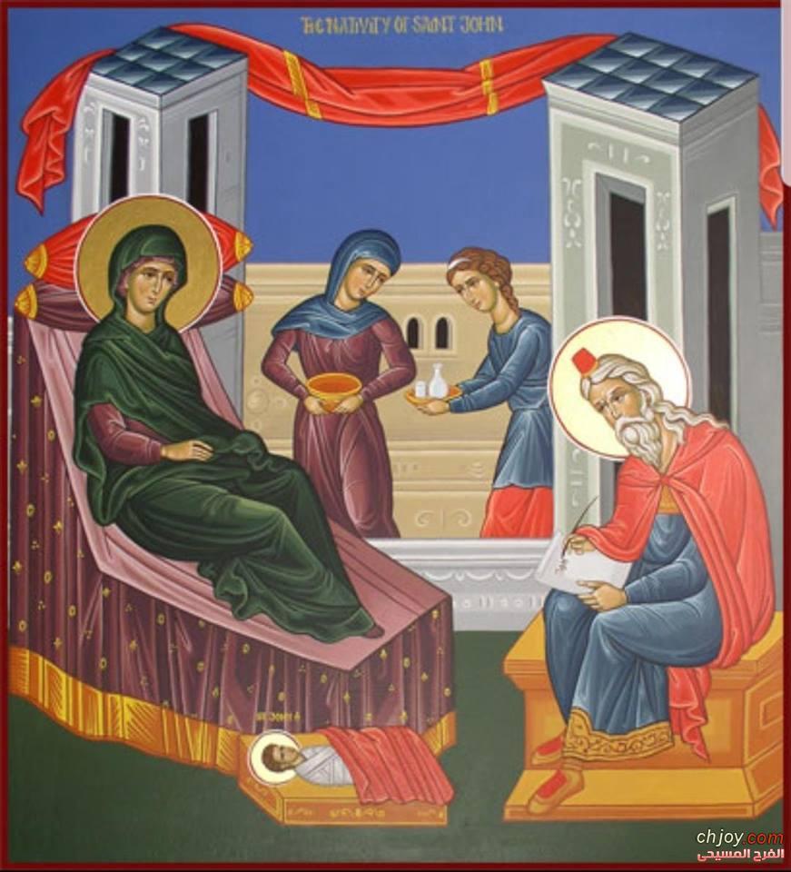 القديس يوحنا المعمدان