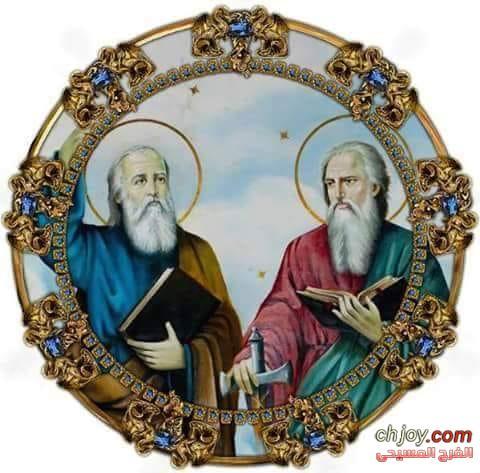 الاحتفال بعيد ابائنا الرسل الاطهار