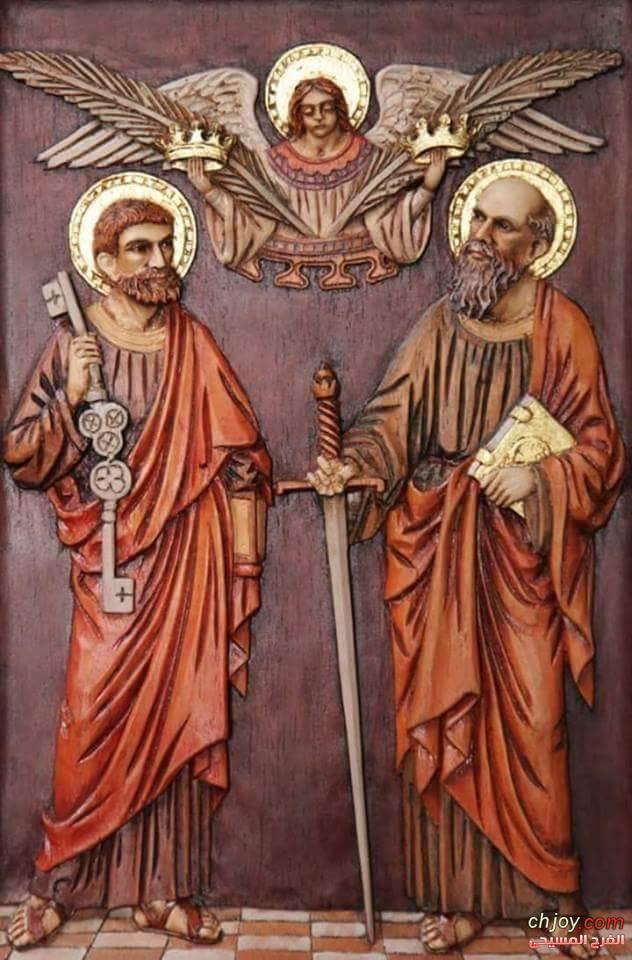 اختارهم بسطاء فصاروا  صيادى الناس (الرسولين بطرس وبولس )