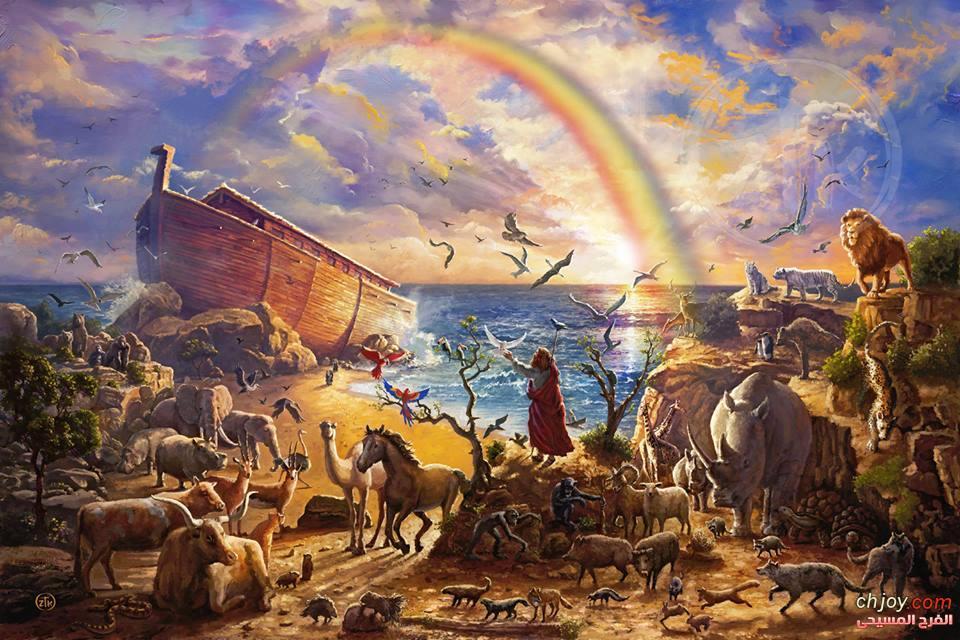 بالايمان نوح بنى فلكا لخلاص بيته