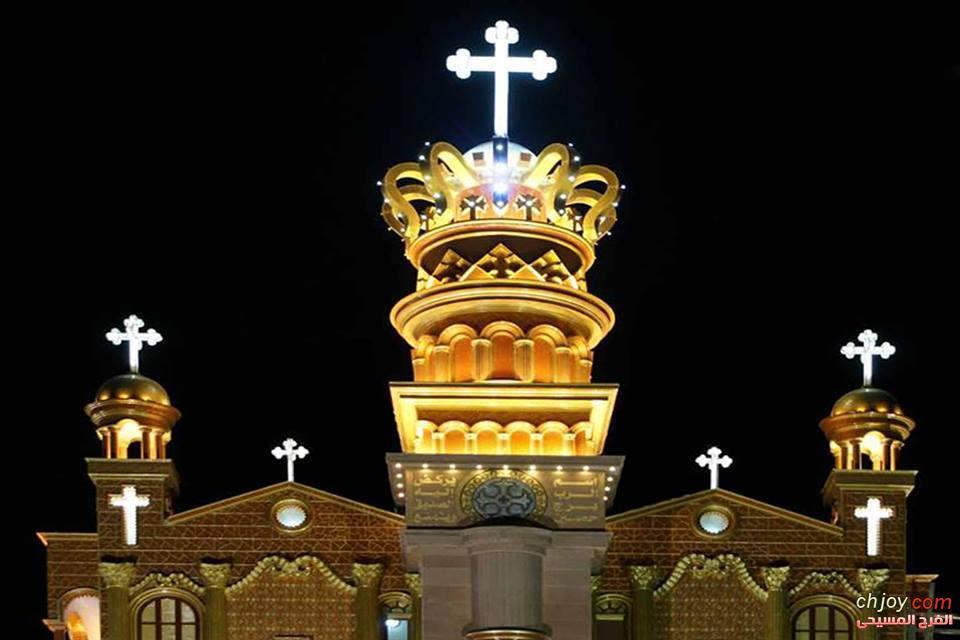 كنيسة أنبا كاراس السائح بسوهاج