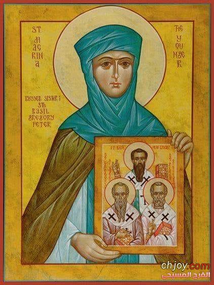 صورة  القديسة مكرينا البارة أخت القديس باسيليوس الكبير