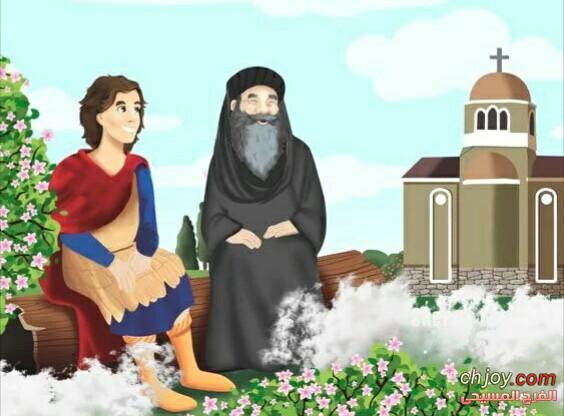 الصديقان البابا كيرلس السادس ومارمينا العجايبى
