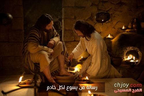 رساله من يسوع لكل خادم 21 - 8 - 2018