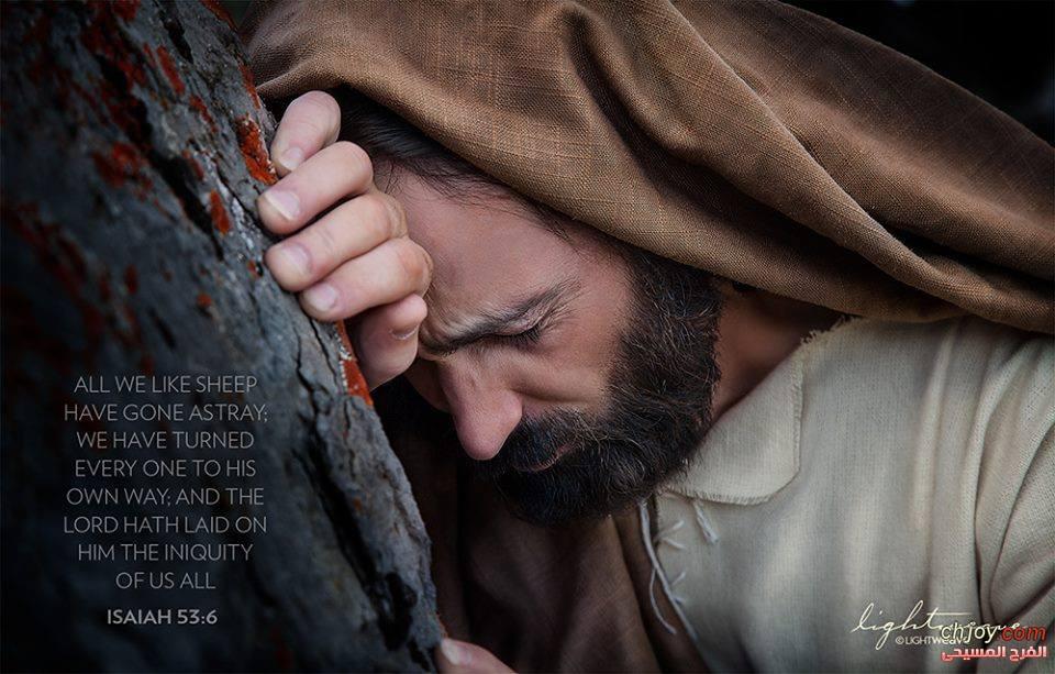 مشاعر يسوع