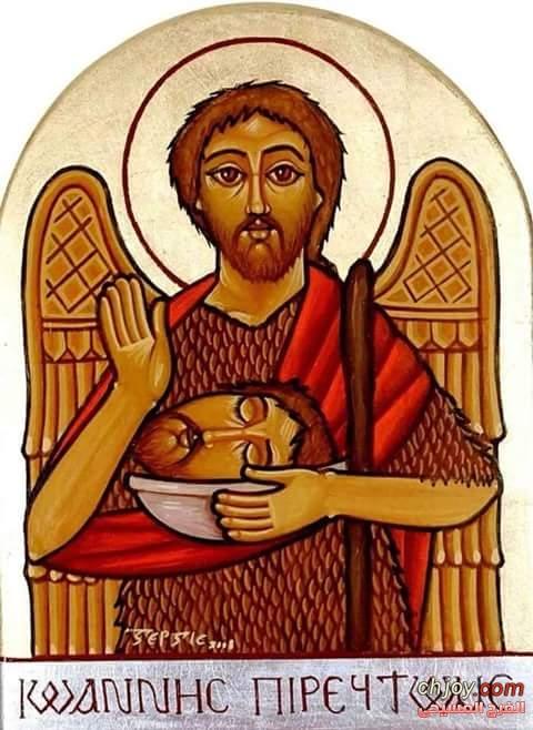 القديس يوحنا المعمدان اعظم مواليد النساء