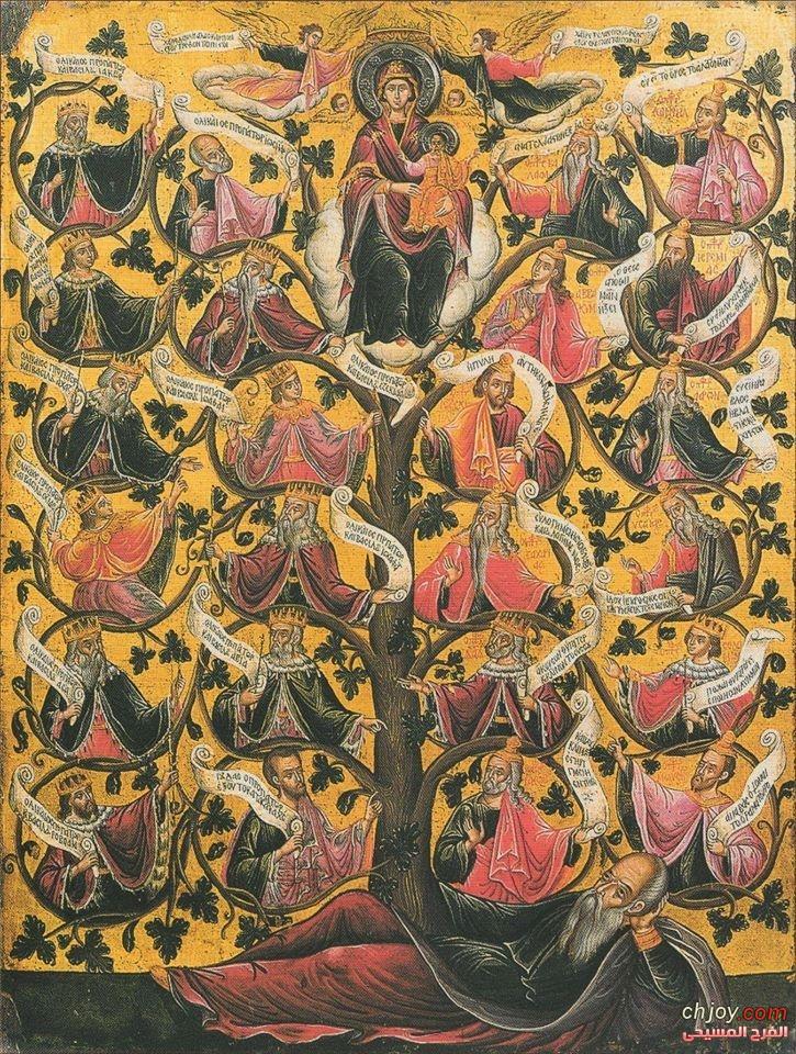 أيقونة شجرة يسّى الأثرية لنسب المسيح