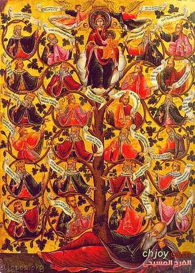 """أيقونة """" شجرة يسّى"""" الأثرية لنسب المسيح"""