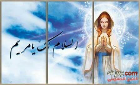 تابلوه  |  السلام لك يا مريم