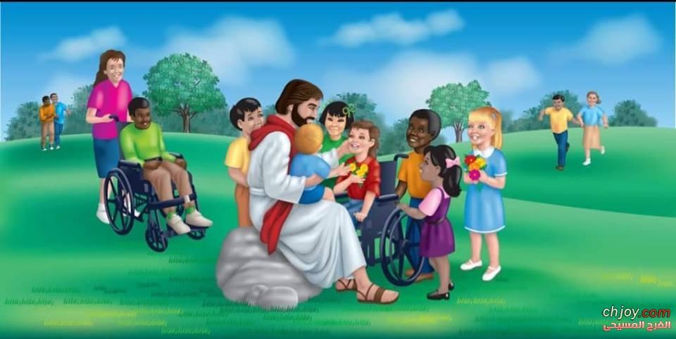 يسوع حلو اوي