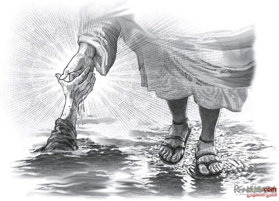 قال يسوع لا تضطرب قلوبكم