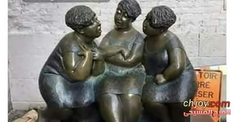 ده تمثال  هو انا اتكلمت في الاجتماع