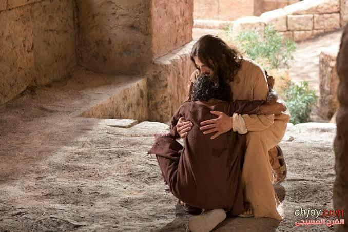 الخطية مرض والخاطي مريض  والطبيب هو يسوع