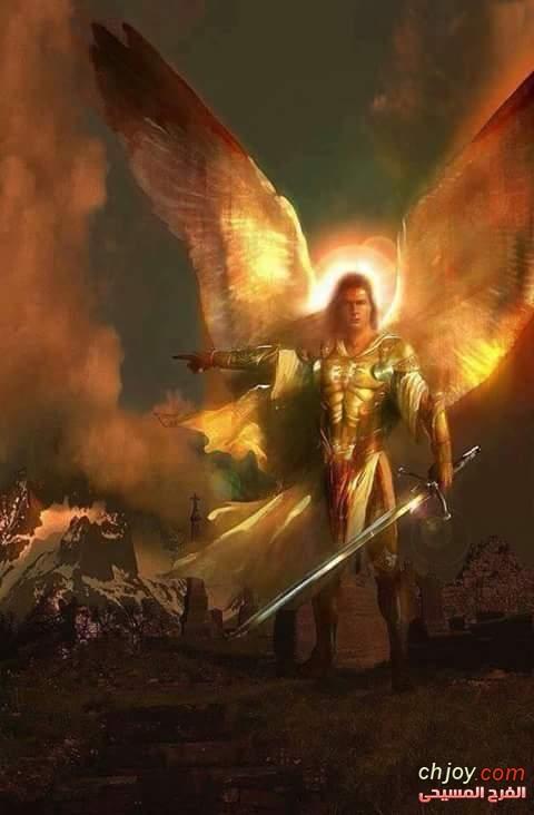 قائد جنود الرب الملاك ميخائيل