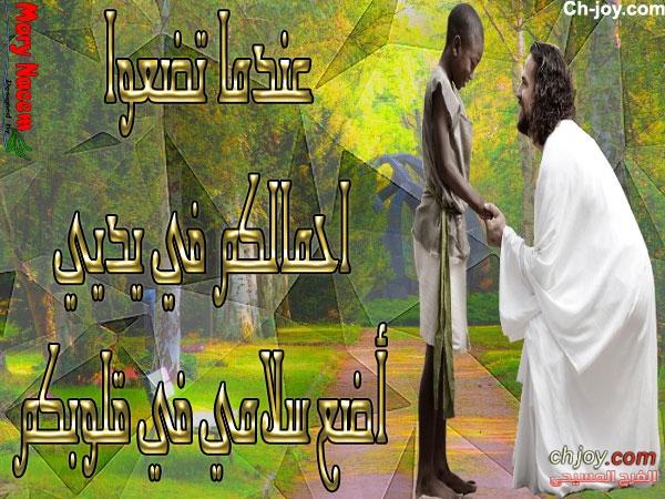 كلام لك من الله 17 / 10 / 2018