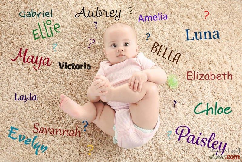 اسماء بنات تتكون من حرفين او ثلاثة فقط