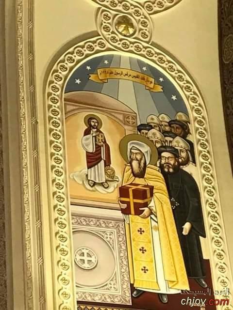ايقونة البابا كيرلس السادس واستلام رفات مارمرقس