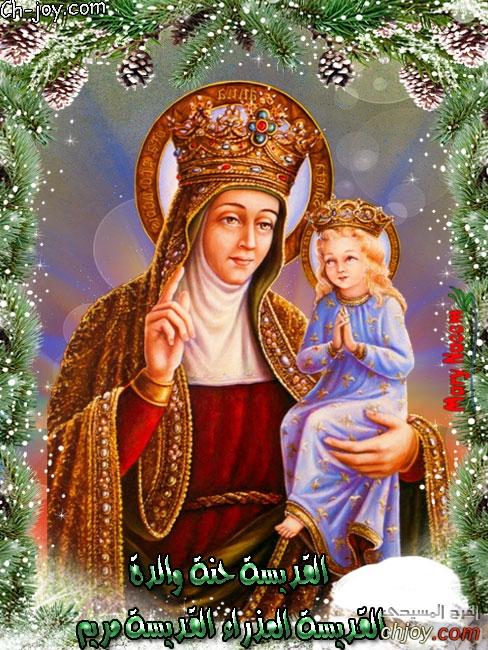 القديسة حنة والدة القديسة العذراء القديسة مريم | تصميم