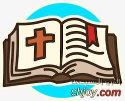 رسالة من خادم حقيقي إلي خدام عايزين يكونوا حقيقيين