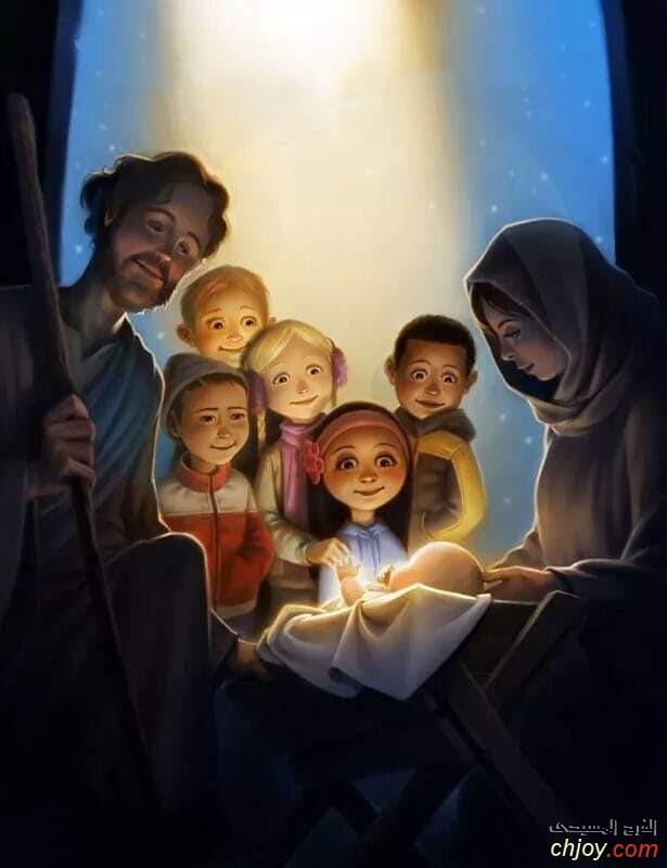 ميلاد الفرح ( عيد ميلاد يسوع )