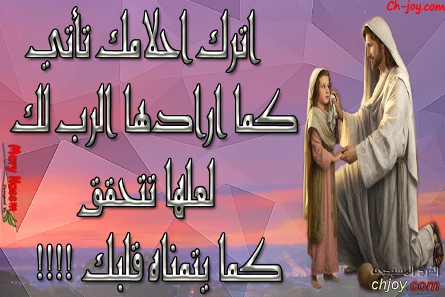 كلام لك من الله 11/ 1 / 2019