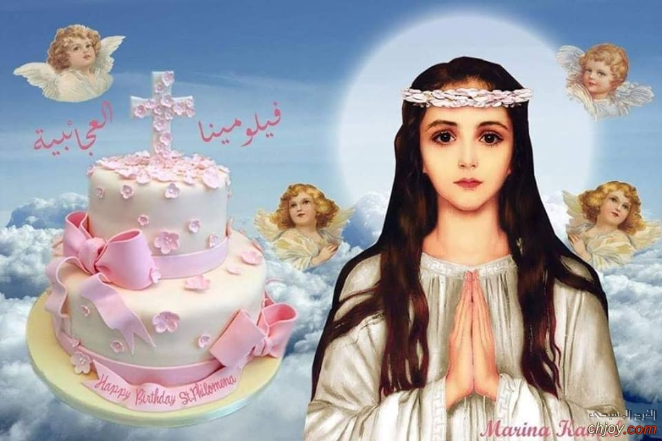 Happy Birthday st Philomena