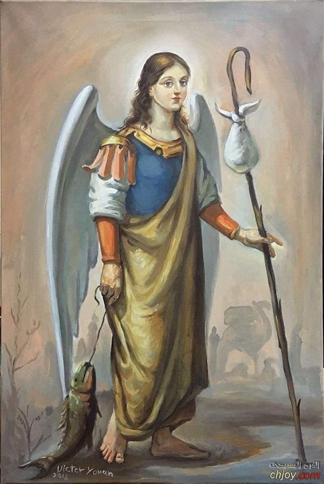 """الملاك """"رافائيل"""
