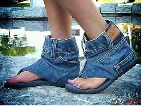 حذاء بنطلون