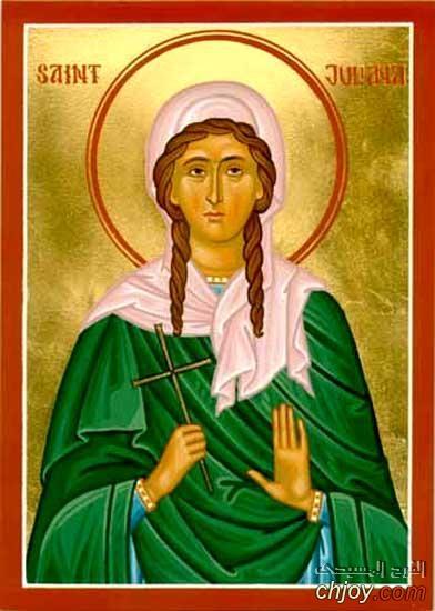 صورة القديسة الشهيدة يولياني