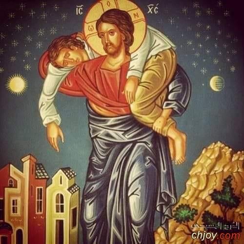 المسيح اصبح يحملنى