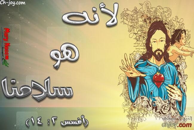 وعد ربنا ليك من الفرح المسيحي 13 / 8 / 2019