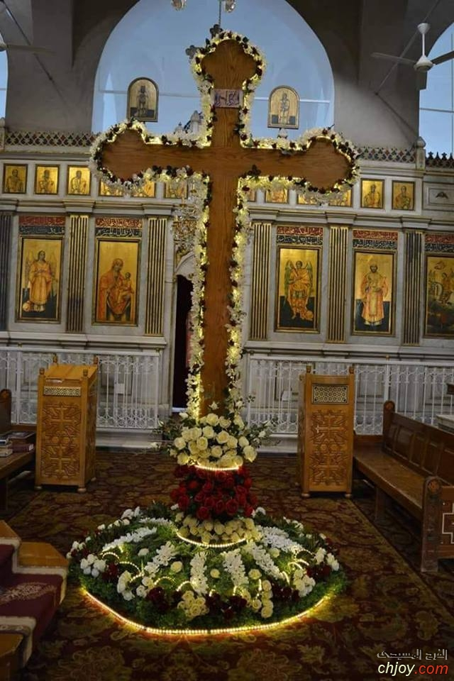 ذكصولوجية عيد الصليب
