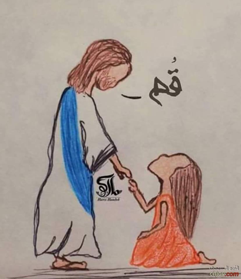 اب محارب / يسوع