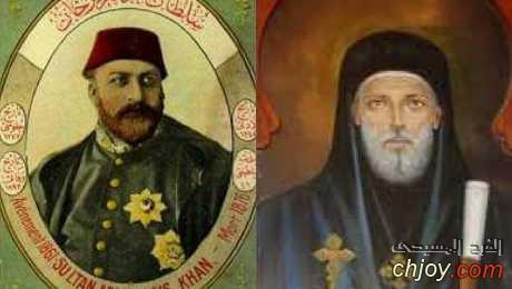 لماذا رفض البابا ديمتريوس الثانى تقبيل يد السلطان العثماني؟