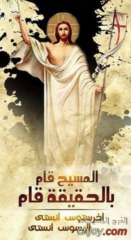 حظك اليوم 28 / 4 / 2019 عيد القيامة المجيد