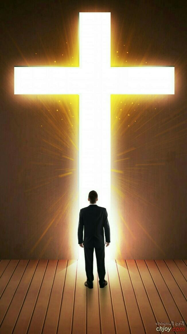 صورة خلفية موبايل مسيحية بجودة عالية Hd