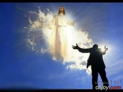 يسوع بيكلمنى