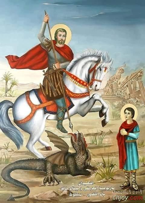 القديسان الشهيدان مار يوحنا الهرقلي الأمير و خاله بيفام الصبي